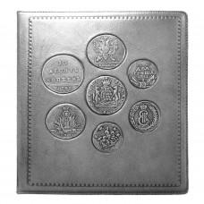 Фотоальбомы для монет