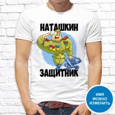"""Футболка """"23 февраля"""" 55"""