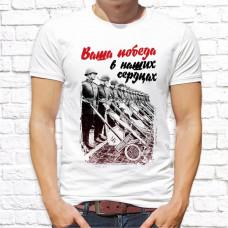 "Футболка ""9 Мая"" 35"