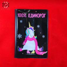 Обложка на паспорт 15