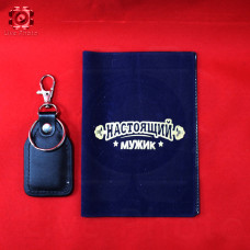 Обложка на паспорт с ручкой 1