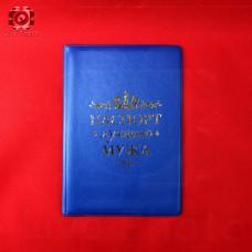 Обложка на паспорт 17