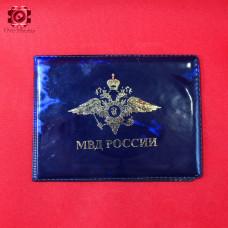Обложка на удостоверение МВД 1