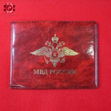 Обложка на удостоверение МВД 2
