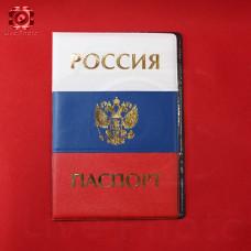 Обложка для паспорта обычная 2