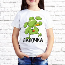 "Футболка ""Семейная"" 178"