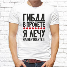 "Футболка ""Надпись"" 10"