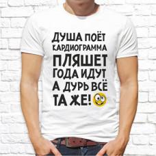 "Футболка ""Надпись"" 12"
