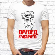 "Футболка ""Надпись"" 301"