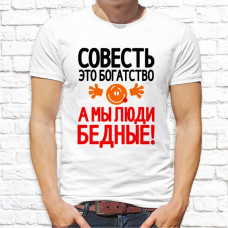 "Футболка ""Надпись"" 312"