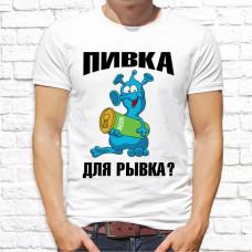 "Футболка ""Надпись"" 324"