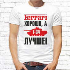"Футболка ""Надпись"" 342"