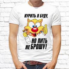 "Футболка ""Надпись"" 349"