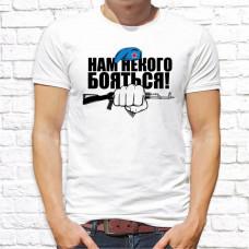 """Футболка """"Военная"""" 40"""