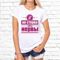 "Футболка ""Надпись"" 96"